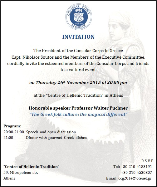 INVITATION Center of Hellenic Tradition in Athens 26 11 2015