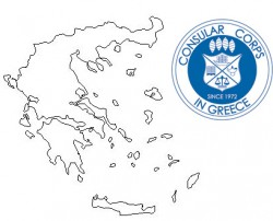 greece welcome