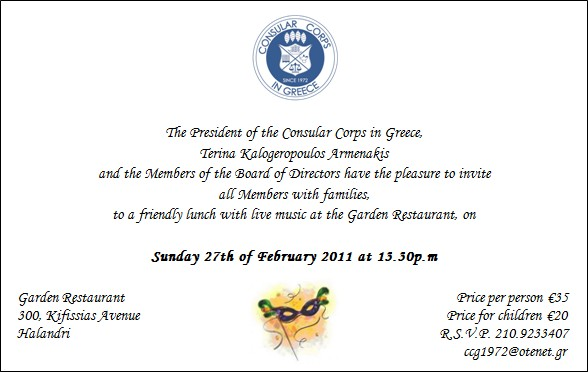 Consular_Coprs_Invitation_27_02_11